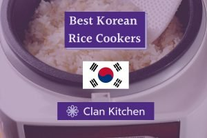 Korean Rice Cooker in background with Logo and Title in foreground - Best Korean Rice Cookers